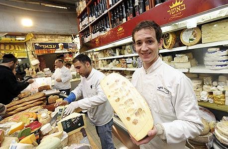 """גבינות באשר, עץ חיים 53. ה""""מכה"""" של אוהבי גבינות"""