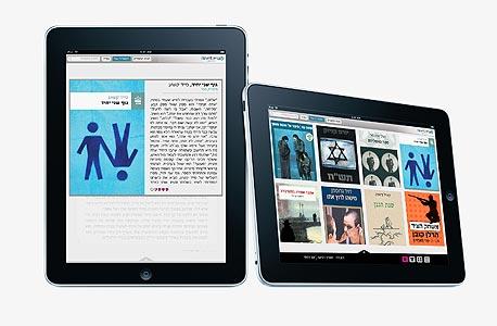 מיזם עברית השיק אפליקציית מובייל לקריאת ספרים דיגיטליים - כלכליסט
