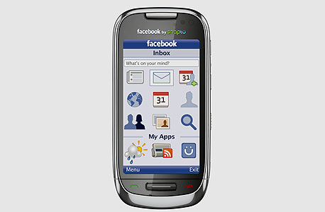 האפליקציה של סנאפטו לפייסבוק