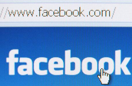 מיליארד משתמשים? כמה מהם בכלל אמיתיים? פייסבוק