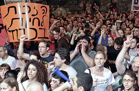 הפגנת המחאה בקיץ שעבר