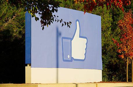 מטה פייסבוק בקליפורניה