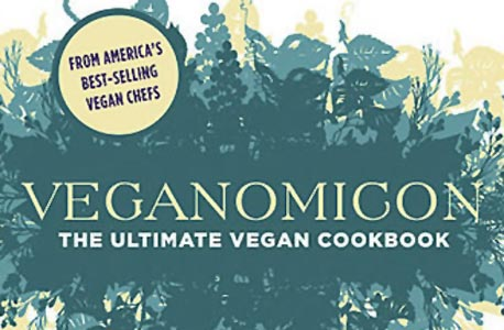 """ספר המתכונים """"Veganomicon"""""""