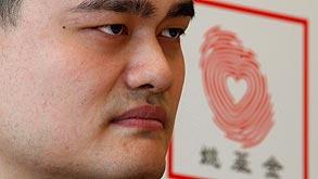 יאו מינג כוכב כדורסל סיני, צילום: רויטרס