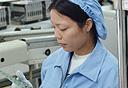עובדת הואוויי בסין