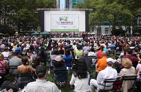 שירי מחזות זמר בפארק בריאנט