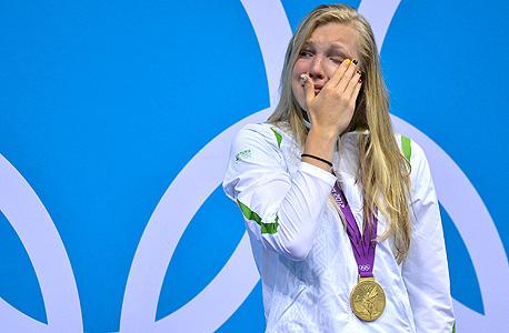 רותה מיילוטיטה בת 15. הבריכה שייכת לצעירים