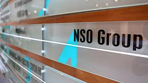 האם NSO מכרה את מוצריה גם למדינות אויב?, צילום: אוראל כהן