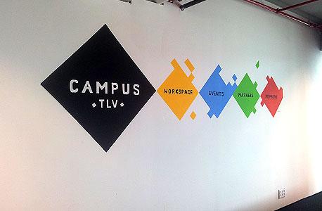 גוגל ישראל קמפוס TLV , צילום: הראל עילם