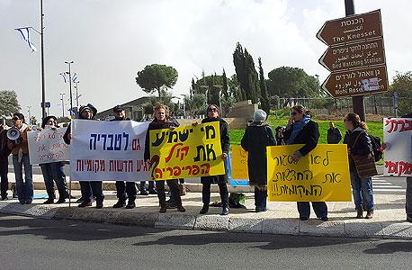 הפגנה של עובדי החדשות המקומיות (ארכיון)
