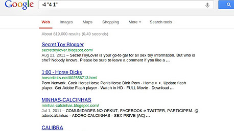 גוגל באג פורנו, צילום מסך: google
