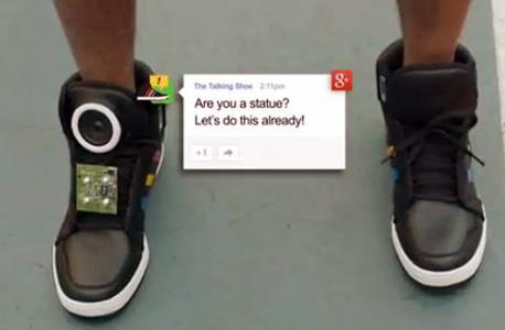 גוגל נעליים חכמות
