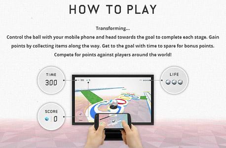 גוגל world wide maze כרום משחקים מובייל