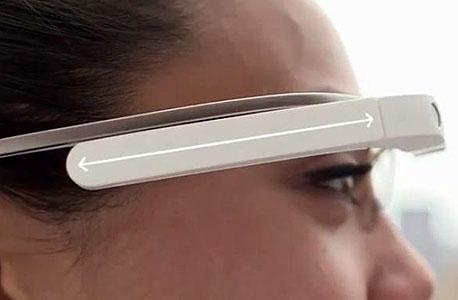 גוגל גלאס Glass משקפיים חכמים, צילום מסך: youtube