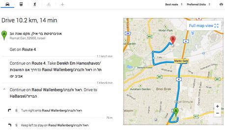 גוגל מפות Maps מיפוי ניווט