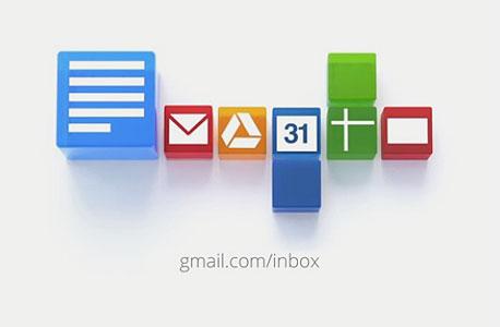 גוגל ג'ימייל gmail