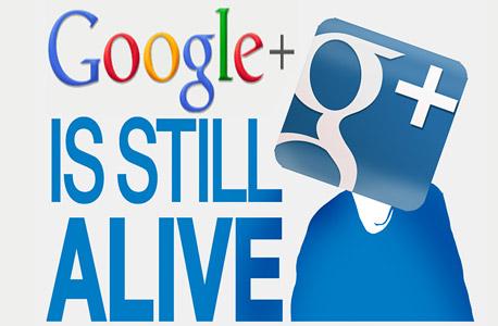 גוגל+ גוגל פלוס רשתות חברתיות