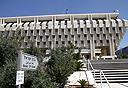 בנק ישראל, צילום: בלומברג