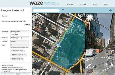 ווייז waze גוגל