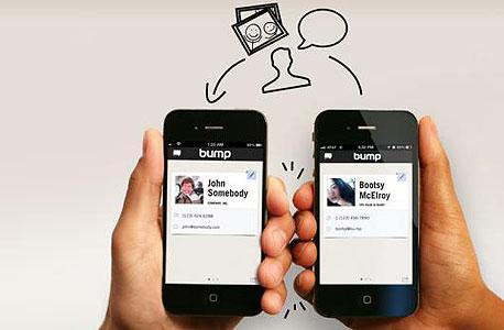 באמפ bump אפליקציה רכישה גוגל הצמדת טלפונים