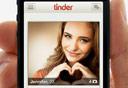 אפליקציית ההיכרויות Tinder