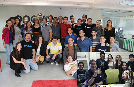 הצוות של Onavo