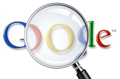 גוגל מציעה את מנוע החיפוש לשימוש פנים ארגוני