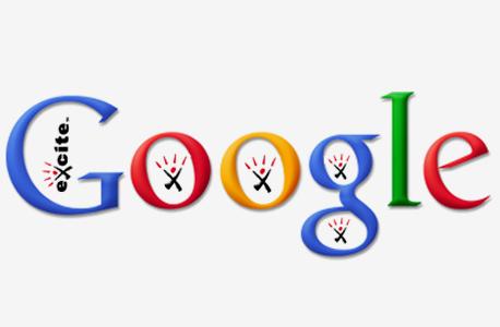 אקסייט גוגל שגיאות excite