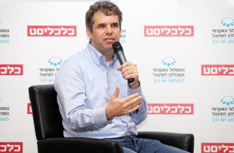 כנס 50 חברות הנחשקות מאיר ברנד מנכל גוגל ישראל, צילום: אוראל כהן
