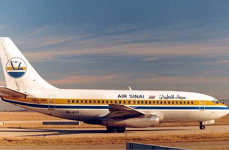 מטוס של אייר סיני