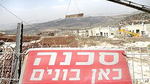 אתר בנייה (ארכיון), צילום: אלכס קולומויסקי