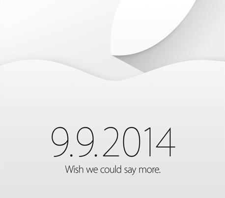 ההזמנה לאירוע ב-9 בספטמבר