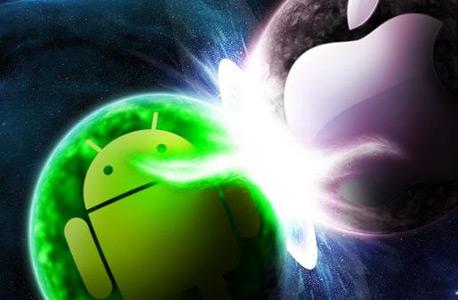אפל גוגל אנדרואיד iOS