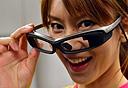 משקפי EyeGlass של סוני