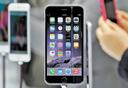 מכשיר האייפון 6, צילום: בלומברג