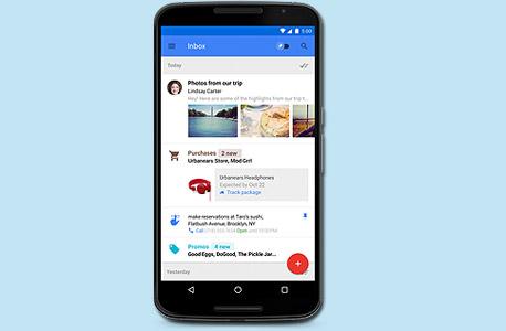 גוגל ג'ימייל אינבוקס inbox שירות דואר דואל חדש