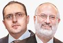 אלשטיין ובן משה, צילום: אוראל כהן