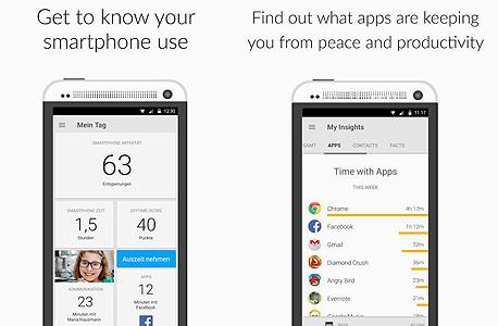 מצעד ה אפליקציות של גוגל OFFTIME