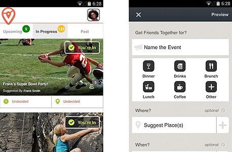 מצעד ה אפליקציות של גוגל RUNDAVOO