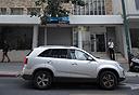 בנק לאומי באחד העם, צילום: אוראל כהן