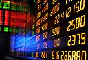 המסחר בבורסה, צילום: שאטרסטוק