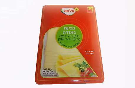 גבינת עלמה של נטו