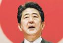 ראש ממשלת יפן, שינזו אבה, צילום: אי פי איי