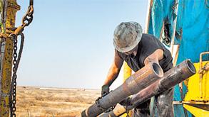 אסדת נפט בטקסס, צילום: בלומברג