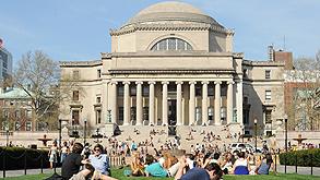 """אוניברסיטת קולומביה, ארה""""ב, צילום: Columbia university"""