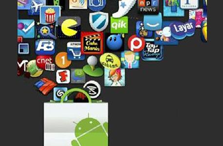 אפליקציות אנדרואיד גוגל