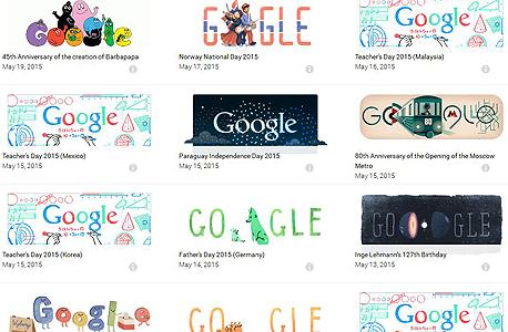 גוגל דודל ציורים חיפוש