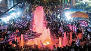 יוון, צילום: אי פי איי
