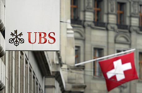 בנק UBS בציריך