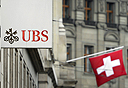 בנק UBS שוויץ, צילום: איי אף פי